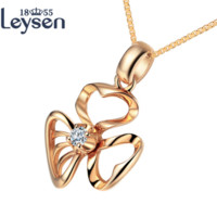 Leysen1855 莱绅通灵 花样年华 18K金钻石吊坠+银链