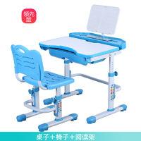 泽臣 儿童学习桌椅套装ZY-01领先版(桌子+椅子+阅读架)