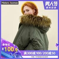 美特斯邦威大毛领棉服女冬装韩版宽松连帽工装短外套bf风学生上衣