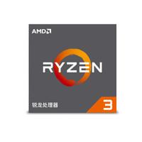 AMD 锐龙 Ryzen 5 1500X CPU处理器