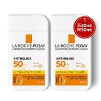LA ROCHE-POSAY 理肤泉 特护清盈防晒乳 SPF50+(30ml+30ml) *2件