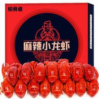 抄作业:俏苏阁悦食者 麻辣小龙虾 6-8/只1.8kg装(净虾1kg)(净虾19.95元/斤) *3件