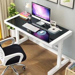 PADEN 钢化玻璃电脑桌 台式家用书桌 多功能创意办公桌简约写字台电竞桌(白架 黑玻璃 120*50*75)