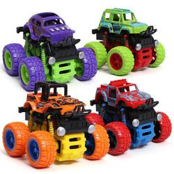 惯性耐摔惯性小汽车