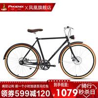 20日0点:凤凰(Phoenix) 凤凰26寸皮带传动复古自行车+凑单品