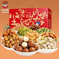 味滋源年味坚果礼盒 120g/袋*10
