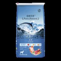 Pure&Natural 伯纳天纯 生鲜系列 狗粮 海洋盛宴 12kg