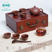 BYKE 百科 紫砂茶具套装