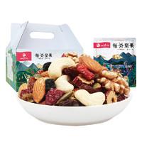 山里仁每日坚果混合坚果750g30包成人儿童孕妇零食大礼包干果礼盒