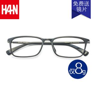 汉(HAN)眼镜框近视眼镜男女款 防辐射护目镜近视光学眼镜框架 49152 经典亮黑 蓝光配镜(1.56非球面防蓝光镜片0-400)