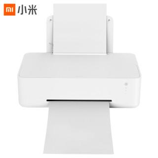 小米 米家喷墨打印机 大容量连供彩色无线多功能一体机(打印 手机复印 扫描 Wifi 微信 远程打印 作业 )