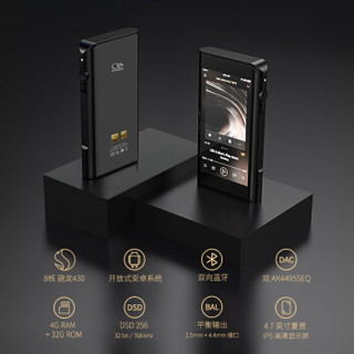 SHANLING 山灵 M6 播放器 (黑色、32G)