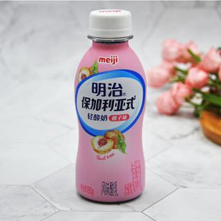 明治meiji 轻酸奶 桃子味 180g*3 保加利亚式酸乳酸牛奶