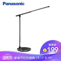 松下(Panasonic)国A级减蓝光护眼台灯儿童学生爱眼LED触控调光工作阅读台灯 HHLT0420 7.5W