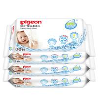 pigeon 贝亲 婴儿手口湿巾 80片*3包