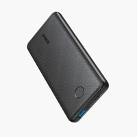 ANKER 安克 PowerCore Slim 10000 PD 移动电源 10000mAh