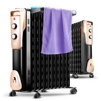 美的取暖器电暖气片家用油汀客厅节能省电暖器婴儿卧室油丁烤火炉