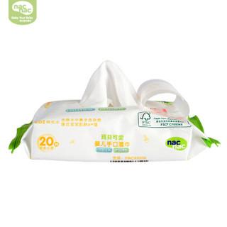 宝贝可爱 婴儿湿巾系列 手口湿巾 20抽*16包
