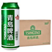 京东PLUS会员、运费券收割机 : TSINGTAO 青岛啤酒 清爽8度 500ml*24听 *8件