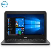 DELL 戴尔 Latitude E3490 14英寸笔记本电脑 (I7-8550U、1TB 、8GB、2GB)