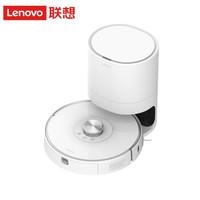 Lenovo 联想 扫地机器人Pro 扫拖一体机 全自动智能吸尘器+集尘宝 皓月银