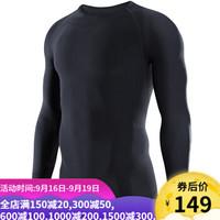 清仓特卖:凯乐石凯乐石(KAILAS)功能内衣男保暖运动户外KG430085