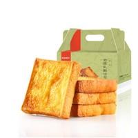 限地区 良品铺子 岩焗乳酪吐司   500g *2件