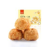 liangpinpuzi 良品铺子 咸蛋黄一口酥   165g