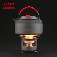 ALOCS 爱路客 CW-K04pro 户外泡茶套装煮茶炉
