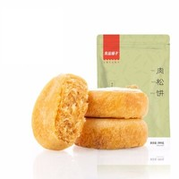 liangpinpuzi 良品铺子 饼干糕点月饼面包   380gx2袋