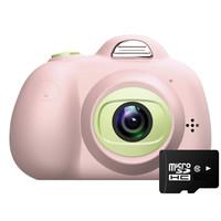PLUS会员:maobeile 猫贝乐  儿童相机玩具 粉色