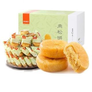 liangpinpuzi 良品铺子 面包月饼   2100g