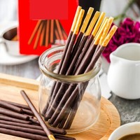glico 格力高 办公室休闲零食巧克力涂层夹心饼干