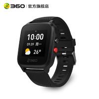 360 OL201 智能健康手表gps定位男女老人防走失定位器大屏幕亲情一键SOS呼救报警心率血压智能手环 (黑色)