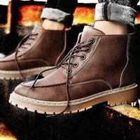 格桔 JL91 男士马丁靴