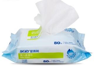 IVORY 爱得利 DT-8339 婴儿柔湿巾 80片*9包
