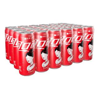 限上海、浙江 : Coca-Cola 可口可乐 碳酸饮料 330ml*24罐 *2件