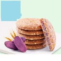 liangpinpuzi 良品铺子 紫薯饼干220g 粗粮休闲零食代餐小吃杂粮早餐食品饼干糕点点心 220g 紫薯饼干    6953240757897