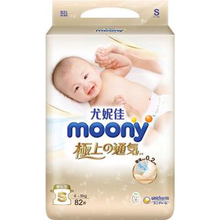 moony 极上纸尿裤 S82片