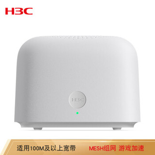 H3C 新华三 B5mini 双频全千兆无线路由器