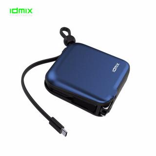 IDMIX CH05 充电宝 (蓝色、Type-C输入、10000mAh)