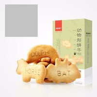 liangpinpuzi 良品铺子 动物饼干60g 迷你小饼干曲奇儿童零食 休闲小吃盒装零食 60g 牛奶味    6932588599857
