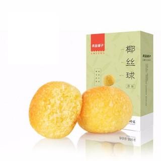 liangpinpuzi 良品铺子 椰丝球  300g原味      6932588544857