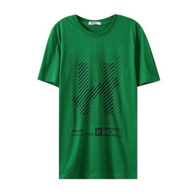 Meters bonwe 美特斯邦威 706296 男士印花短袖T恤 (绿色、160/84A/XS)