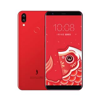 小辣椒 红辣椒7X 全网通智能手机 4GB+64GB
