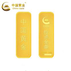 China Gold 中国黄金 Au9999金砖 100g