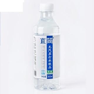 宜简 苏打水 360ml*15瓶