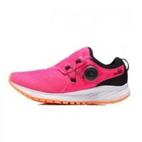 new balance FuelCore系列 Sonic V1 女款轻量跑鞋
