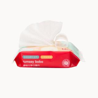 bobo 乐儿宝 RM1803 婴幼儿手口湿巾 80片*9包