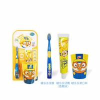 Pororo 啵乐乐 儿童牙膏三合一套装